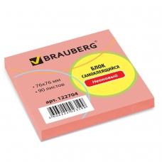 Блок самоклеящийся стикер, BRAUBERG, НЕОНОВЫЙ, 76х76 мм, 90 л., розовый, 122704