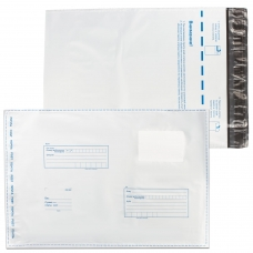 Конверты-пакеты В4 полиэтиленовые, комплект 10 шт., 250х353 мм, 'Куда-кому', отрывная лента, на 300 листов, 11004.10