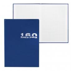 Книга учета, 160 л., А4, 195х280 мм, 'Альт', бумвинил синий, фольга, клетка, 7-160-363