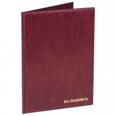 Папка адресная ПВХ 'На подпись' формата А4, увеличенной вместимости, до 100 листов, бордовая, 'ДПС', 2032.Н-103