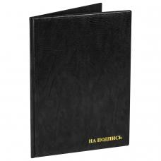 Папка адресная ПВХ 'На подпись', формата А4, увеличенной вместимости, до 100 листов, черная, 'ДПС', 2032.Н-107