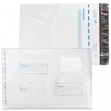 Конверт-пакет В4 полиэтиленовый, комплект 500 шт., 250х353 мм, 'Куда-кому', отрывная лента, на 300 л., 11004