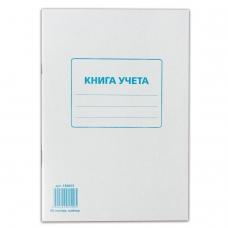Книга учета 48 л., А4 200*290 мм STAFF, клетка, обложка из мелованного картона, блок офсет, 130055