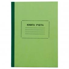 Книга учета 120 л., А4 205*287 мм STAFF, линия, твердая обложка из картона, нумерация страниц, блок офсет, 130063