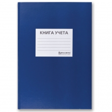 Книга учета 96 л., А4 200*290 мм BRAUBERG, клетка,твердая обложка из картона, бумвинил, наклейка на обложке, офсет, 130140