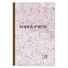 Книга учета 120 л., А4 200*290 мм STAFF, клетка, твердая обложка из картона, типографский блок, 130179