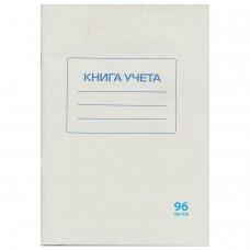 Книга учета 96 л., А4 200*290 мм STAFF, клетка, обложка из мелованного картона, блок офсет, 130187