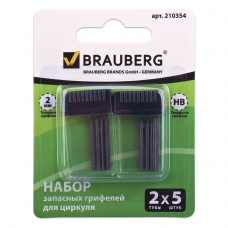 Грифели запасные для циркуля BRAUBERG, набор 2 тубы по 5 шт. 10 шт. х 24 мм, HB, 2 мм, блистер, 210354