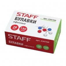 Булавки офисные STAFF, 28 мм, 150 шт., в картонной коробке, 226760