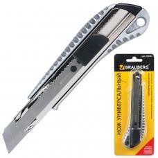 Нож универсальный 18 мм BRAUBERG, металлический корпус рифленый, автофиксатор, блистер, 235401