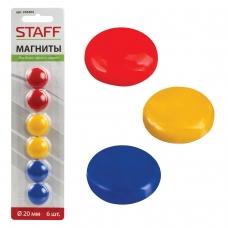 Магниты МАЛОГО ДИАМЕТРА, 20 мм, 6 штук, цвета АССОРТИ, STAFF, в блистере, 236404