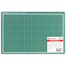 Мат для резки BRAUBERG, А3, 450х300 мм, двусторонний, 3-слойный, толщина 3 мм, сантиметровая шкала, 236904