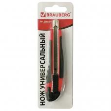 Нож универсальный 9 мм BRAUBERG, автофиксатор, цвет ассорти, резиновые вставки, блистер, 236970