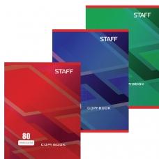 Тетрадь А4, 80 л., STAFF, клетка, офсет №2, обложка картон, СТАНДАРТ, 402650